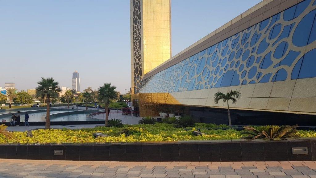 Exiting the Frame Dubai - familytravelexplore.com